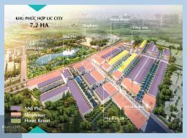 Lic City Phú Mỹ, Thị xã Phú Mỹ, Bà Rịa Vũng Tàu
