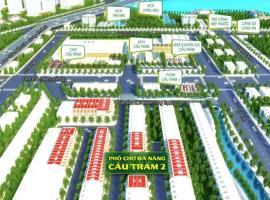 Phố chợ đa năng Cầu Tràm 2, Huyện Cần Đuốc, Tỉnh Long An