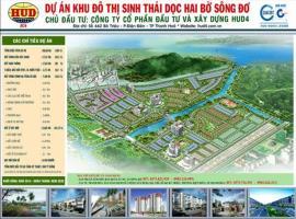 Khu đô thị sinh thái Sông Đơ, Sầm Sơn, Thanh Hóa