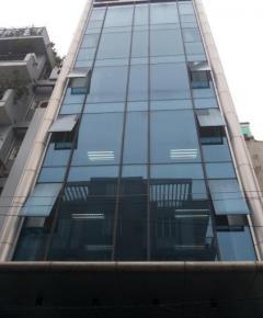 Bán tòa nhà vp đường khuất  duy tiến,thanh xuân giá 250 tỷ