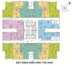 Bán suất ngoại giao căn góc tòa hh01 chung cư 87 lĩnh nam