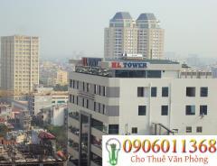 Tòa hl tower building phố duy tân cho thuê văn phòng.
