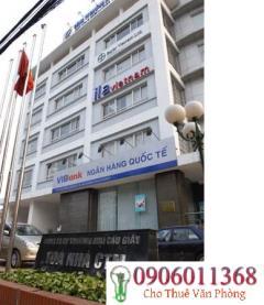 Tòa  ctm building 299 đường cầu giấy cho thuê văn phòng