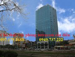 Cho thuê văn phòng tòa nhà intracom 108m giá rẻ.0949 737 222