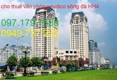 Cho thuê văn phòng hh4 tower. lh: 0971791688