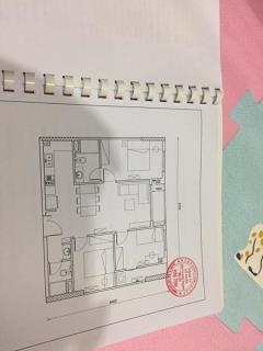 Cần chuyển nhượng dự án căn hộ 9 view của cty cp đầu tư kd đ