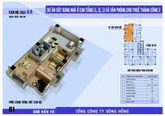 Cho thuê văn phòng tại 165 thái hà đống đa hà nội