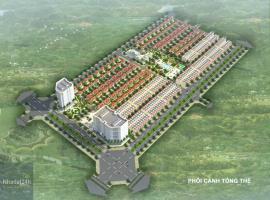 Mê Linh New City, Huyện Mê Linh, TP Hà Nội