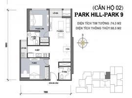 02 Park 9 Park Hill Premium tầng 14 Times City Park Hill - Tầng: 14