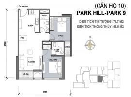 10 - Park 9 Park Hill Premium Times City Park Hill