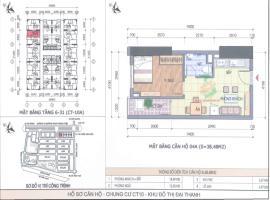 Bán căn hộ 04A CT10A tầng 12 Chung cư Đại Thanh - Tầng: 12
