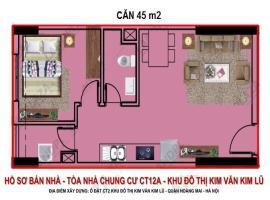 36 - Tòa CT12 B Chung cư Kim Văn Kim Lũ