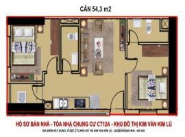 08 - Tòa CT12 A Chung cư Kim Văn Kim Lũ