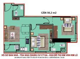06 - Tòa CT12 C Chung cư Kim Văn Kim Lũ