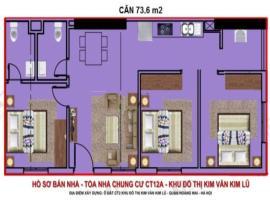 Bán căn 1 ngủ 45m2 CT12A Kim Văn Kim Lũ 700 triệu bao tên sổ - Tầng: 1