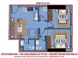 44 - Tòa CT12 B Chung cư Kim Văn Kim Lũ