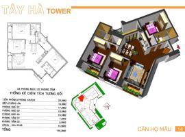 14 tầng 11-Tây Hà Tower - Tầng: 11