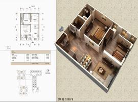Bán căn 11 Tòa V1 tầng 12-Home City 177 Trung Kính - Tầng: 12
