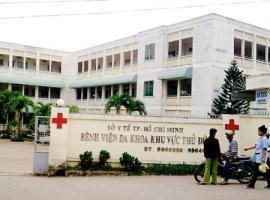 Bệnh viện đa khoa Thủ Đức