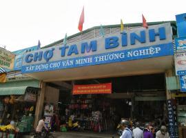 Chợ Tam Bình