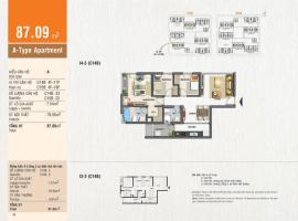 BUILDING B-B10-1 - CT15B Tầng 10 Star Hill Phú Mỹ Hưng