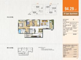 BUILDING B-B4-2 - CT15B Tầng 4 Star Hill Phú Mỹ Hưng