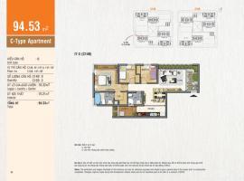 BUILDING I-I8-3 - CT14B Tầng 8-9 Star Hill Phú Mỹ Hưng
