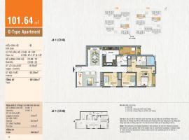 BUILDING J5-4 - CT14B Tầng 5 Star Hill Phú Mỹ Hưng