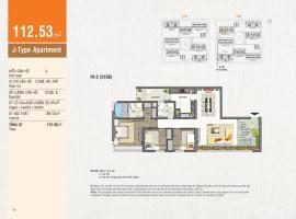 BUILDING F-F10-2 - CT15B Tầng 10 Star Hill Phú Mỹ Hưng