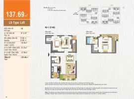 BUILDING N-N4-1 - CT14B Tầng 4 Star Hill Phú Mỹ Hưng