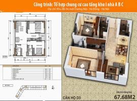 03 Chung cư HH2 ABC Dương Nội - Tầng: 10