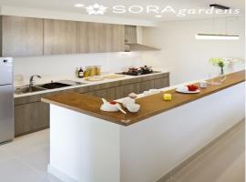 Phòng bếp chung cư Sora gardens