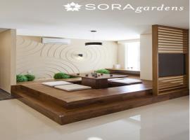 Phòng đa năngcăn hộ chung cư Sora gardens