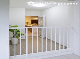 Phòng giặt căn hộ chung cư Sora gardens