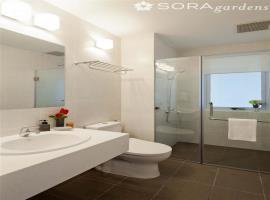Phòng tắm căn hộ chung cư Sora gardens