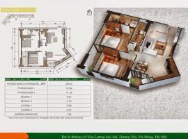 Bán căn hộ A12 Chung cư Xuân Mai Sparks Tower tầng 16 - Tầng: 16