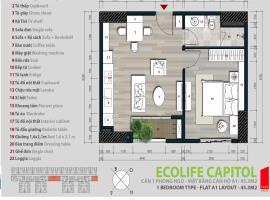 Chung cư Ecolife Capitol xuất ngoại giao giá chỉ 1.1 tỷ/căn - Tầng: 11