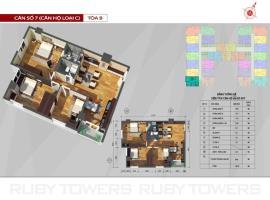P7 Tòa A tầng 8-AZ Sky Định Công - Tầng: 8