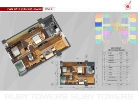 P12 Tòa A tầng 8-AZ Sky Định Công - Tầng: 8