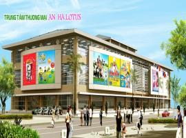 Trung tâm thương mại ngay trong dự án