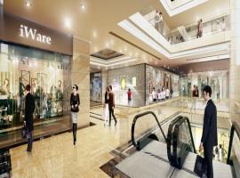 Trung tâm mua sắm tại dự án Vinhomes Metropolis Li