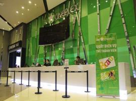 Rạp chiếu phim gần dự án Hado Centrosa