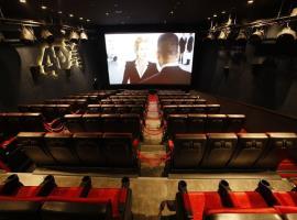Rạp chiếu phim tại dự án Hồ Gươm Plaza