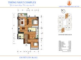 B6 Thống Nhất Complex Thanh Xuân