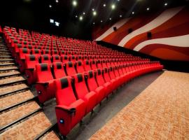 Rạp chiếu phim tại dự án Aloha Phan Thiết