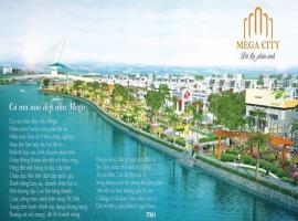 Tổng quan KĐT Mega City