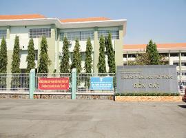 Trường học tại KĐT Mega City