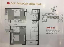 S1-03 Tầng 25-26 tòa Sachi tầng 24 Căn hộ Hinode City - Tầng: 24