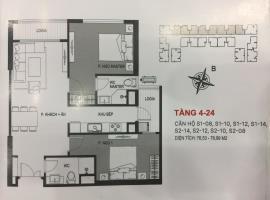 S2-08 Tầng 4-24 tòa Sachi tầng 20 Căn hộ Hinode City - Tầng: 20