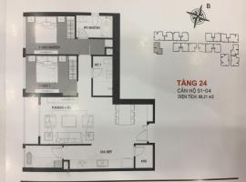 S1-04 - Tầng 25-26 tòa Sachi Căn hộ Hinode City